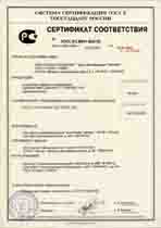 Certificate of Conformity for Biolaz-Oberon 11S and for Biolaz-Oberon 11S-Pro