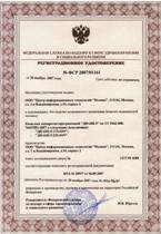 Certificates for Medical Diagnostic Systems Dianel