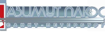 Научно-производственная компания «НТК Азимут плюс» была основана в 1999 г. Основным направлением деятельности фирмы являются разработка, производство и продажа медицинской техники (в основном, эндоскопической техники), а также эндовидеокамер, кольпоскопов, артроскопов, гистероскопов, лапароскопов, цистоуретроскопов и другого медицинского оборудования.