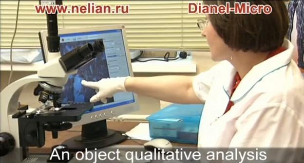 Дианел Микро цифровой микроскоп для анализа капли живой крови